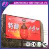 Im FreienP16 RGB LED Zeichen bekanntmachend
