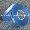 PVC 솔기 테이프 (XBD-002)