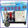 Apparatuur van de Hoge druk van de Zandstraler van het Zand van de Straal van het water de Schonere