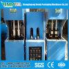 Máquina de sopro moldando do sopro Semi automático da garrafa de água do animal de estimação