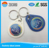 Sicherheit und Protection RFID Key FOB Door Lock