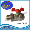 Ball d'ottone Valve con Union (V18-115)