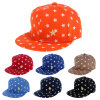 Promoción de la mayorista Nuevo Sol Hat para niños