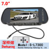 HD 800*480 7 '' TFT LCD Farben-Bildschirm-Auto-Überwachungsgerätrearview-Kamera VCR-Autorearview-Überwachungsgerät