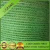 50% زراعة [لوو بريس] [هدب] اللون الأخضر [سون] ظل تشبيك