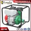 pompe à eau centrifuge d'essence de fer de moulage 2.5inch de 65mm 7HP