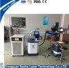 2017 YAG лазер Sanhe городе 200W Repatr сварочный аппарат лазерной пресс-форм