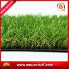 庭およびResidentalのための総合的な芝生の人工的な草