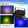 Multi-Effects luce laser della pubblicazione di 500mw RGB