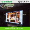 Exhibición de LED a todo color al aire libre de la alta calidad P5 de Chipshow