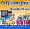 Hogar que limpia el polvo detergente de uso múltiple