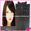 Бразильский волос (HN - C-057)
