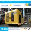 5L HDPE/PE 브레이크 기름 병 경제 중공 성형 기계