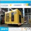 машина прессформы дуновения штрангя-прессовани бутылки масла тормоза 5L HDPE/PE/PP/LDPE хозяйственная