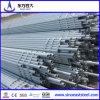 Heißer Verkaufs-kaltbezogenes galvanisiertes Stahlrohr u. bester Preis-kaltbezogenes galvanisiertes Stahlrohr