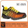 Saicou 형식과 편리한 작동 시동과 Breathable 안전 단화 Sc 2321
