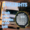 옥외 Lighting Parts High Power 8inch 160W LED Work Light, 4X4offroad Vehicle를 위한, Atvs, Truck,
