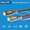 Кабель HDMI V1.4 HDMI (поддержка 4K и 3D)