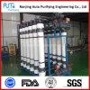 Sistema de tratamiento de la ultrafiltración de la filtración del agua