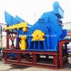 リサイクルのための屑鉄のシュレッダー機械