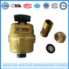 Type volumétrico Rotary Piston Water Meter de Dn15mm-25mm)