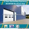 優秀な製造によって予め組み立てられるプレハブの倉庫の建物