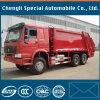 전문화된 차량 Sinotruk HOWO 트럭 쓰레기 압축 분쇄기 낭비자 쓰레기 트럭
