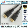 кабель 1m 2m 3m 5m 10m 15m новый хозяйственный HDMI