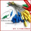 Joint de câble (SL-01H)