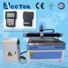 Precio de fábrica de máquina del CNC del control de Acctek Akg1212 DSP