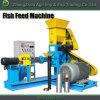 120kg魚のエビのイセエビのための食糧を作る浮遊魚の供給の押出機