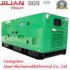 Бесшумный генератор для продажи в Кувейте (CDC150Ква)