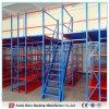 カスタマイズされ、適用範囲が広い中国Q235の倉庫装置の記憶の棚