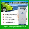 Зарядная станция DC быстрая EV для супермаркета