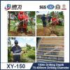 Plate-forme de forage de test Xy-150 de saleté bon marché et facile d'exécution avec le matériel de Spt