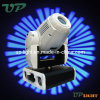 Martin Moving Head Spot 575