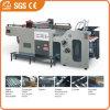 Stampatrice automatica dello schermo (FB-780)