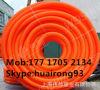 HDPE Carbon Corrugated Pipe für Conduit