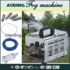 Máquinas de nebulização de alta pressão residencial de 1L / Min (YDM-2802C)