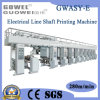 High Speed automatique Electrical Shaft Plastic Machine pour Film (GWASY-E)