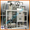 Kl 내화성 기름 필터 기계 시리즈