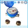 3/4  einzelnes Strahlen-Wasser-Messinstrument
