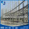 2016 Nuevo diseño de almacén de la estructura de acero prefabricados