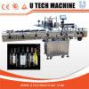 自動ステッカーの分類機械(MPC-DS)