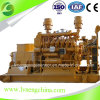 10-1000kw Best Price Natural Gas Generator