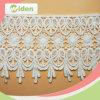 12cmの試験順序の受諾可能で豪華なアフリカの綿の刺繍のレース