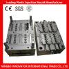 注入Molding、Household Appliance Part (MLIE-PIM025)のためのPlastic Mold