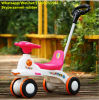 Neues Modell scherzt, Dreirad/Baby-Kind-Dreirad/scherzt billig Dreirad