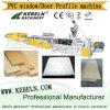 Máquina del perfil de WPC, línea plástica de la protuberancia del Decking del suelo del tablón