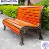 鋳鉄の足またはベンチが付いている公園によってカスタマイズされる木製の庭のベンチの椅子